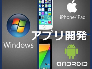 ios_android_windows-640x640