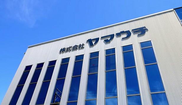 yamauchi001
