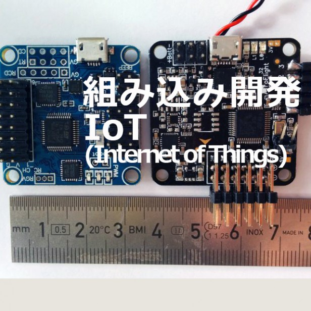 kumikomi-iot640